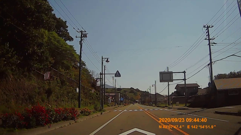 f:id:japan_route:20201126222650j:plain