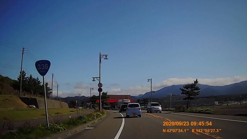 f:id:japan_route:20201126222655j:plain