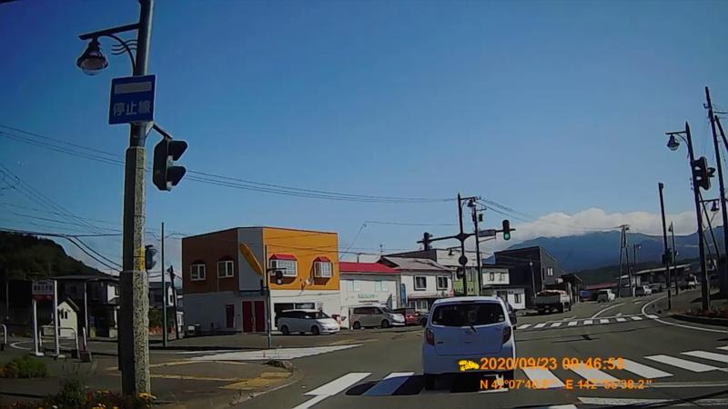 f:id:japan_route:20201126222659j:plain