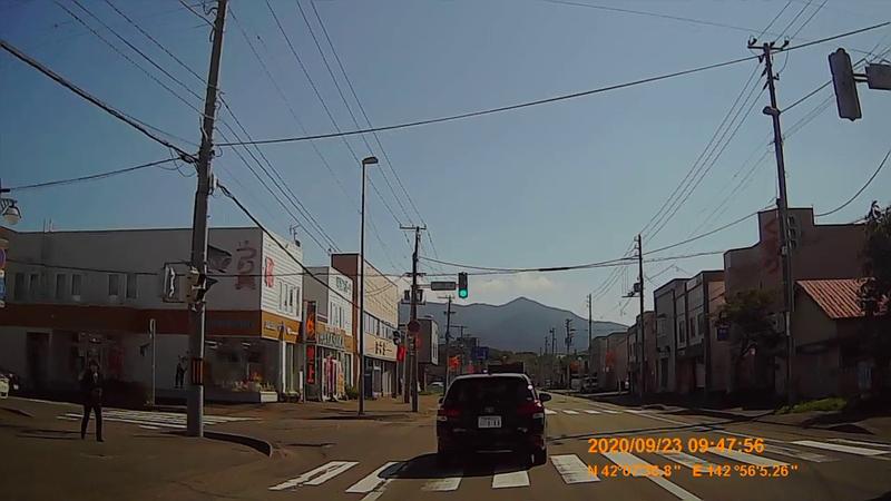 f:id:japan_route:20201126222705j:plain