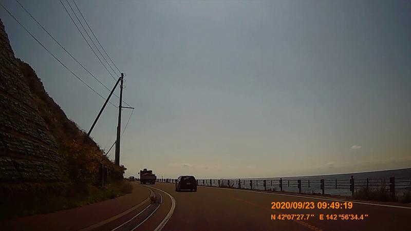 f:id:japan_route:20201126222710j:plain