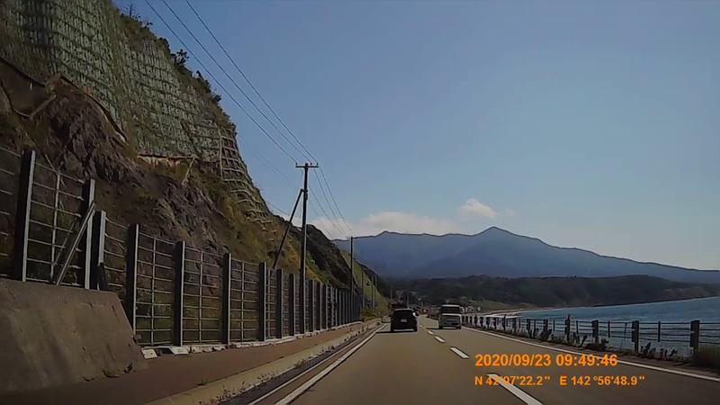 f:id:japan_route:20201126222715j:plain