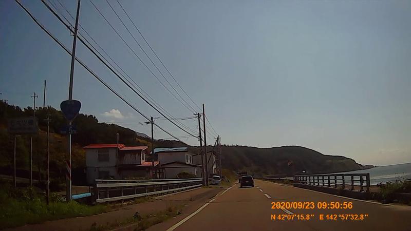 f:id:japan_route:20201126222721j:plain