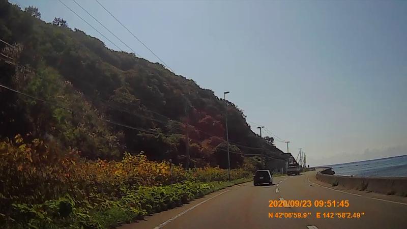 f:id:japan_route:20201126222726j:plain