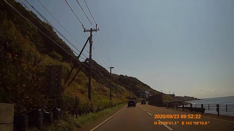 f:id:japan_route:20201126222731j:plain