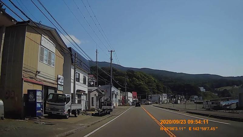 f:id:japan_route:20201126222736j:plain
