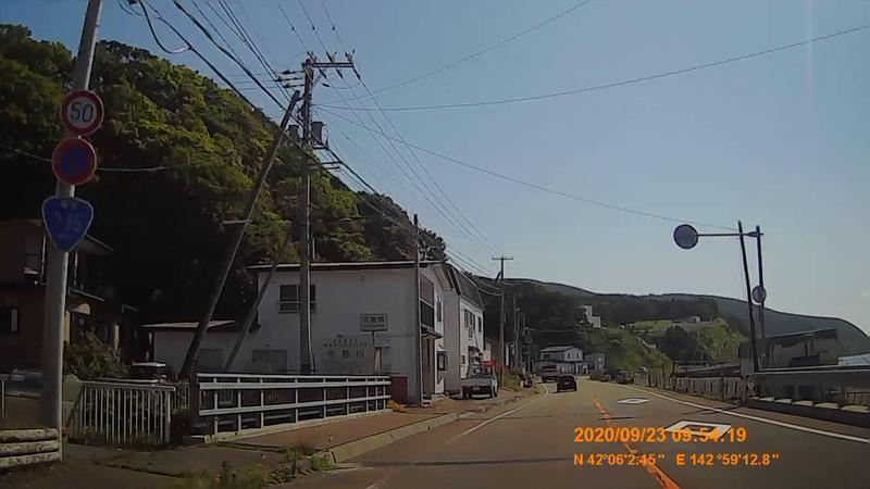 f:id:japan_route:20201126222741j:plain