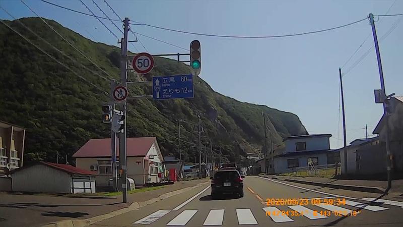 f:id:japan_route:20201126222826j:plain