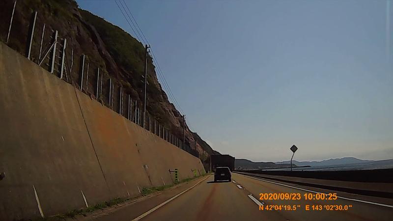 f:id:japan_route:20201126222835j:plain