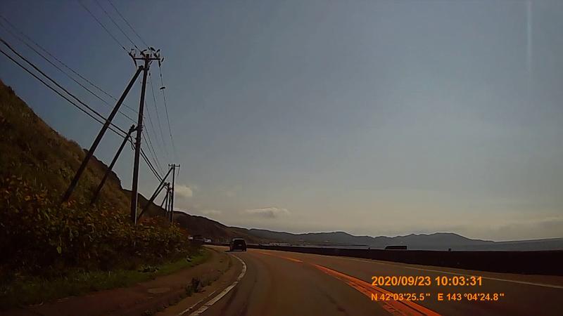 f:id:japan_route:20201126222855j:plain