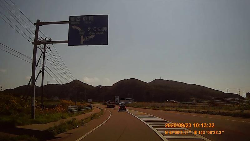 f:id:japan_route:20201126222954j:plain