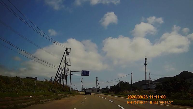 f:id:japan_route:20201126223045j:plain