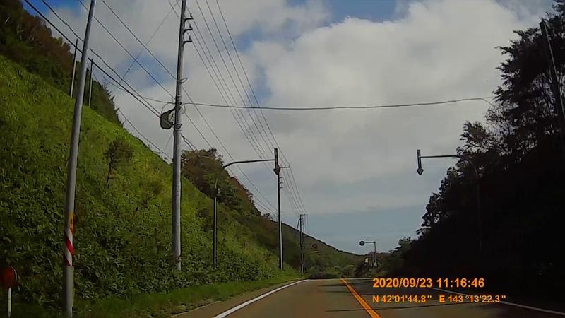f:id:japan_route:20201126223110j:plain