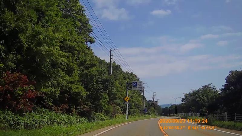 f:id:japan_route:20201126223126j:plain