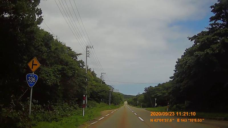 f:id:japan_route:20201126223131j:plain