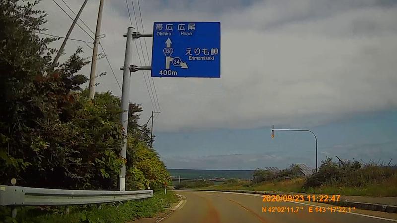 f:id:japan_route:20201126223141j:plain