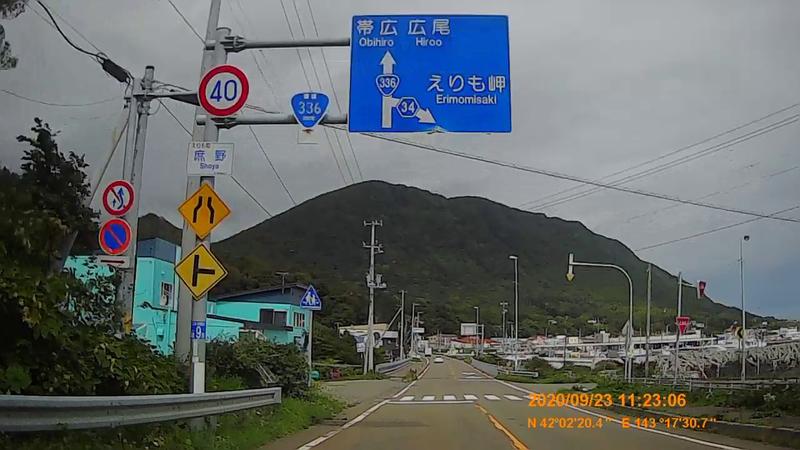 f:id:japan_route:20201126223146j:plain