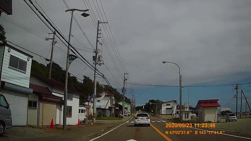 f:id:japan_route:20201126223151j:plain