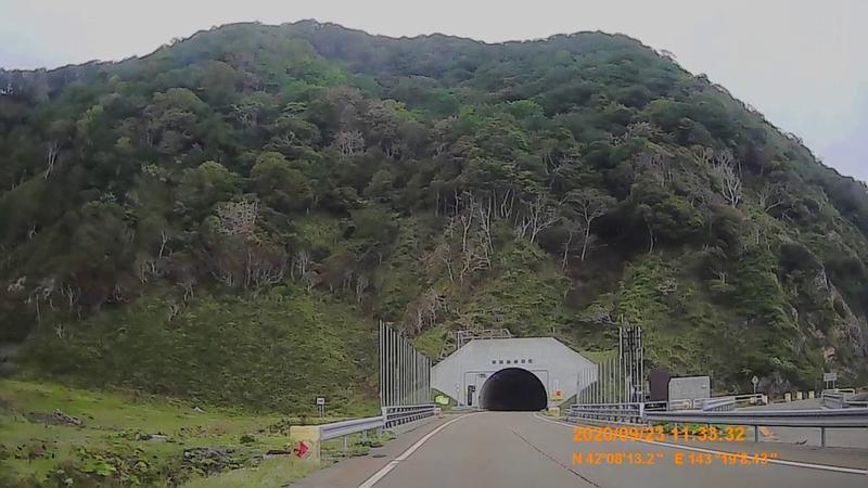 f:id:japan_route:20201126223245j:plain