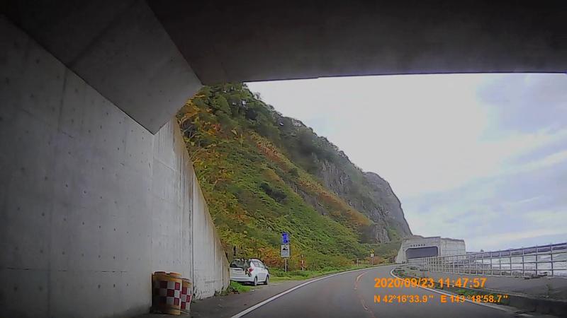 f:id:japan_route:20201126223408j:plain