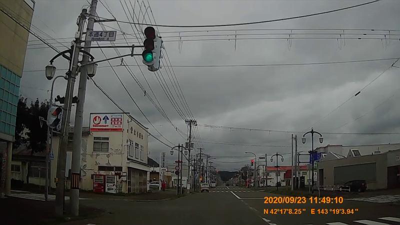 f:id:japan_route:20201126223418j:plain