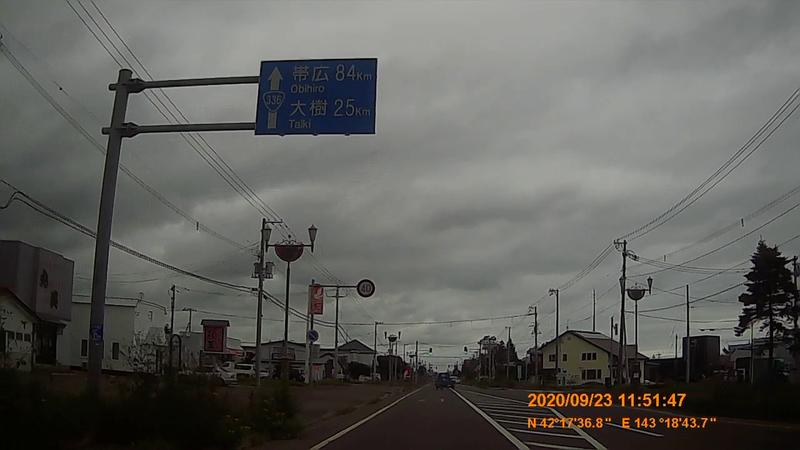 f:id:japan_route:20201126223440j:plain