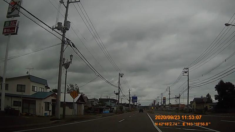 f:id:japan_route:20201126223451j:plain