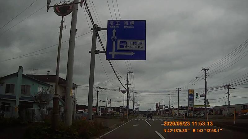 f:id:japan_route:20201126223456j:plain