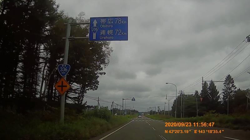 f:id:japan_route:20201126223527j:plain
