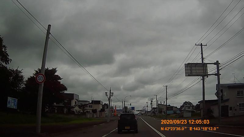 f:id:japan_route:20201126223602j:plain