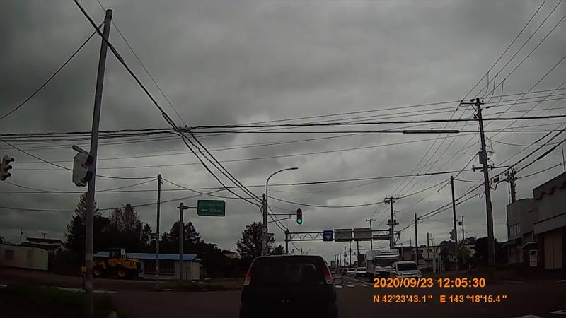 f:id:japan_route:20201126223612j:plain