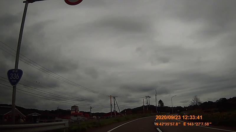 f:id:japan_route:20201126223932j:plain