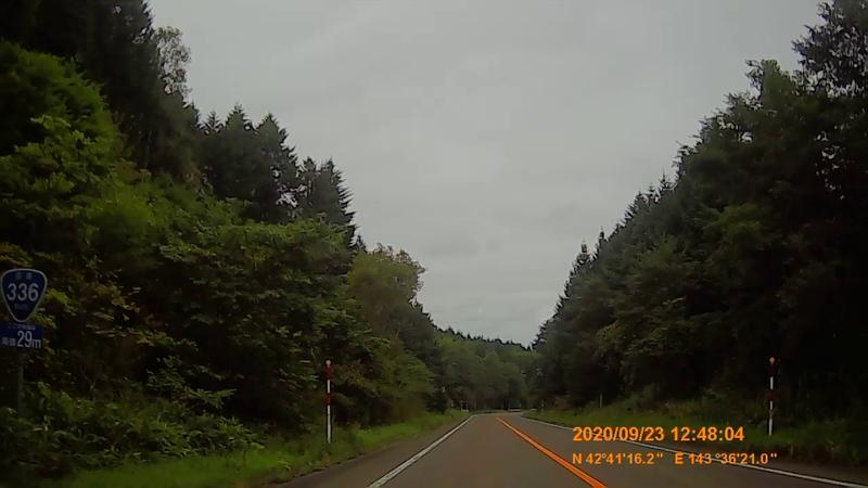 f:id:japan_route:20201126224054j:plain