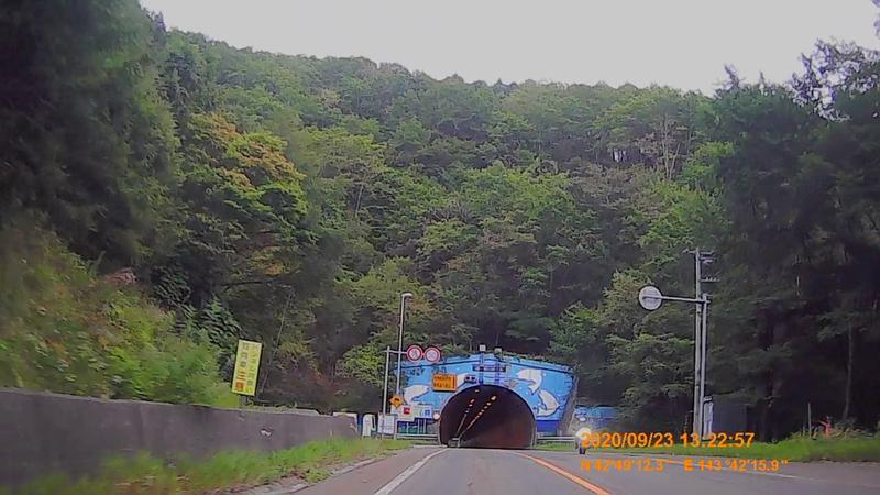 f:id:japan_route:20201126224330j:plain