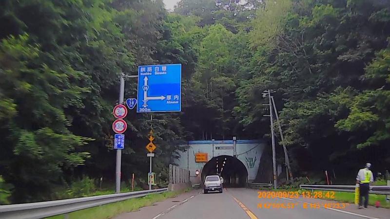 f:id:japan_route:20201126224410j:plain