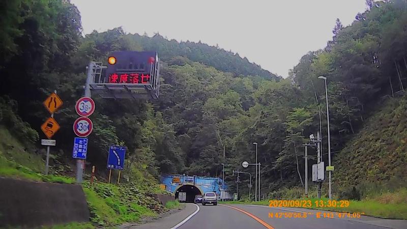 f:id:japan_route:20201126224428j:plain