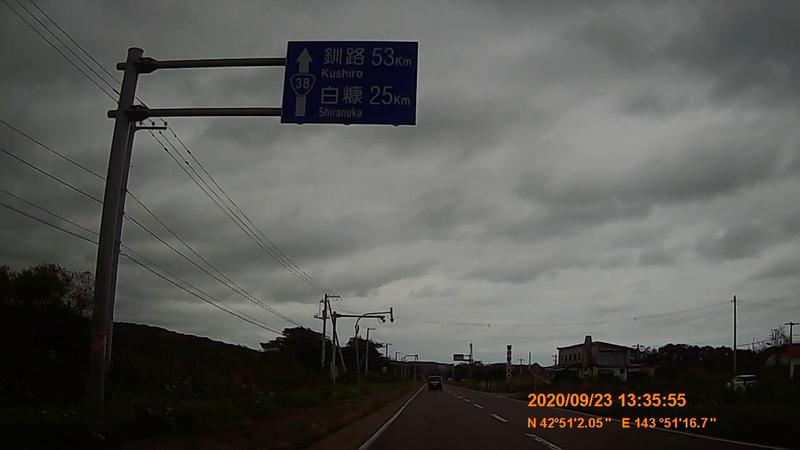 f:id:japan_route:20201126224508j:plain