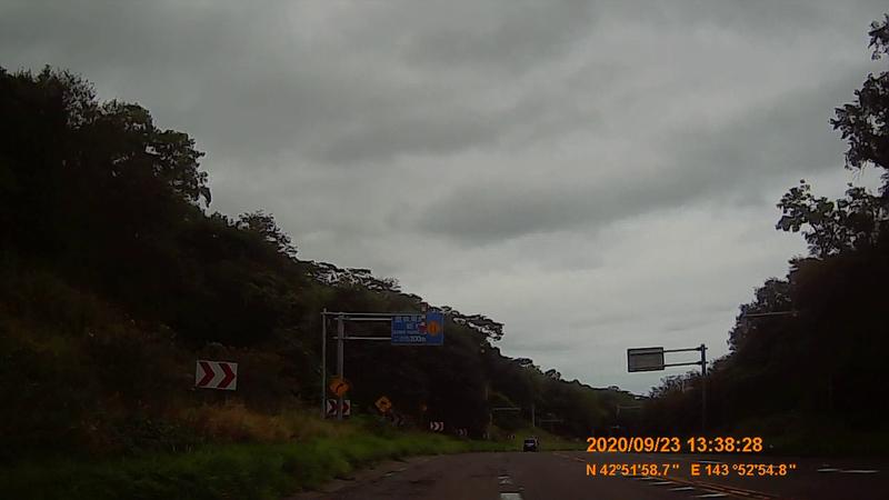 f:id:japan_route:20201126224535j:plain