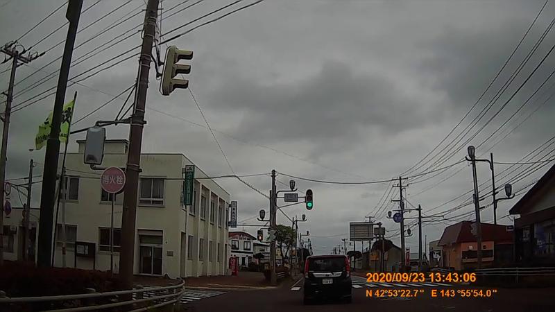 f:id:japan_route:20201126224602j:plain