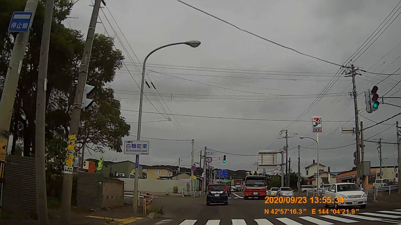f:id:japan_route:20201126224719j:plain
