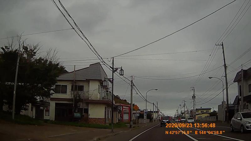 f:id:japan_route:20201126224735j:plain