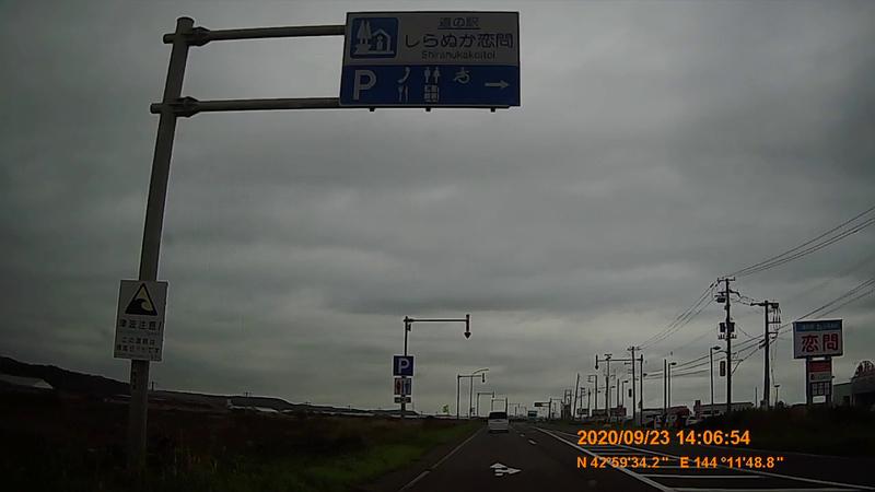 f:id:japan_route:20201126224820j:plain