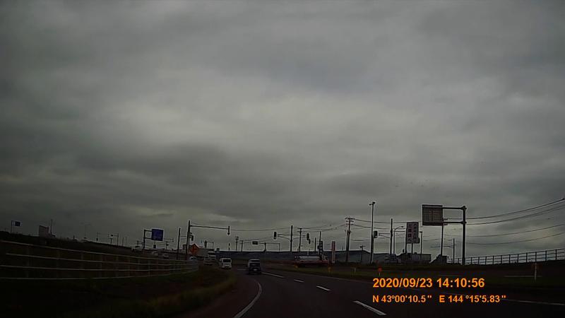 f:id:japan_route:20201126224839j:plain