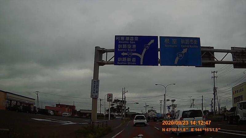 f:id:japan_route:20201126224915j:plain