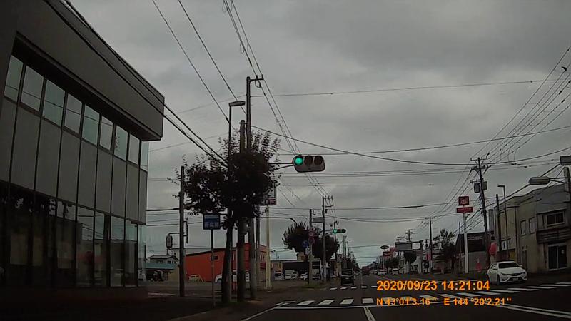 f:id:japan_route:20201126224956j:plain