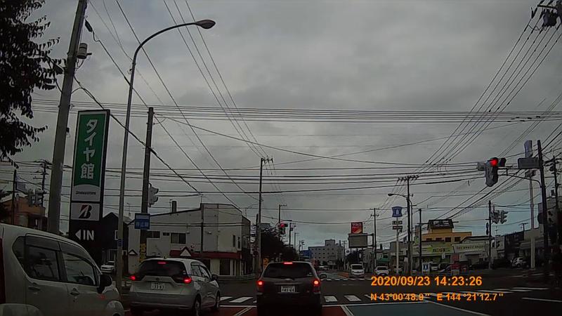 f:id:japan_route:20201126225005j:plain