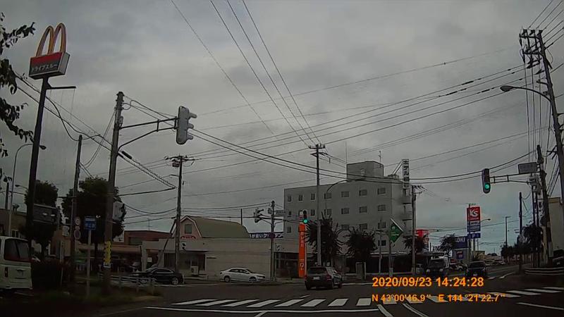 f:id:japan_route:20201126225011j:plain