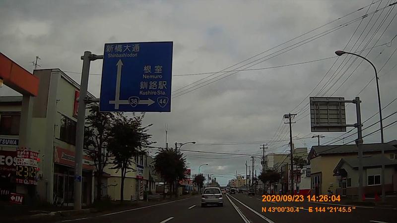 f:id:japan_route:20201126225021j:plain