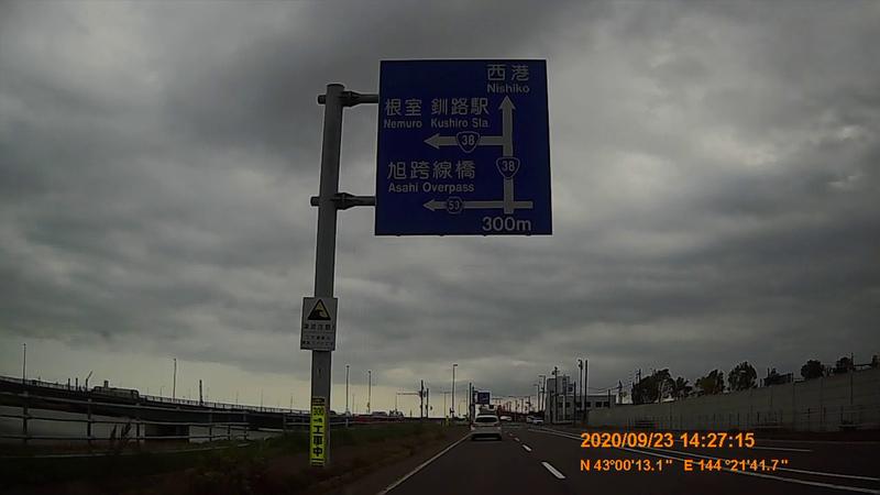 f:id:japan_route:20201126225047j:plain