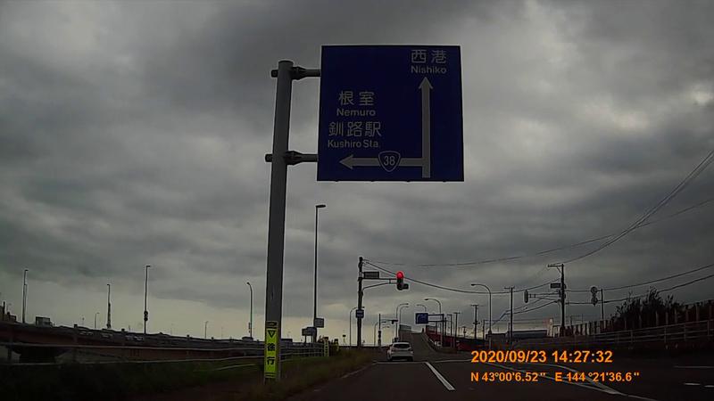 f:id:japan_route:20201126225052j:plain